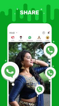 ShareChat Make Friends, WhatsApp Status & Videos ...